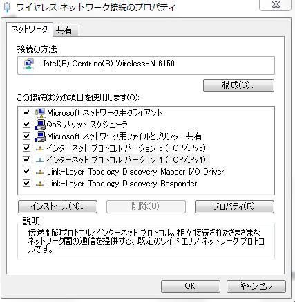 DHCP_property1