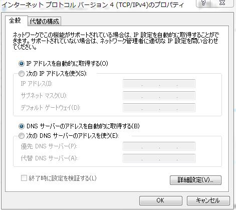 DHCP_property2